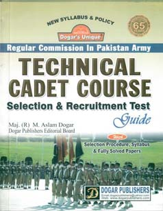 Dogar's Technical Cadet Course